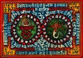 Новая астрологическая методика Раху и Кету