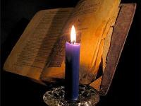 Обучение заговорами и молитвами