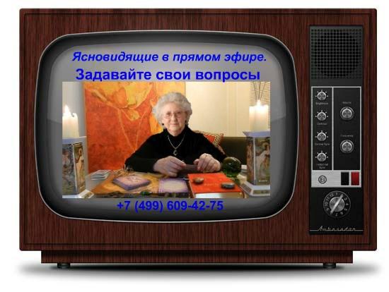 Наше телевидение GT